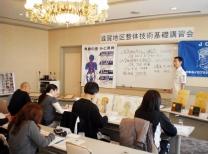 seminar_img6