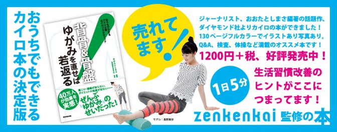 toppage_anime