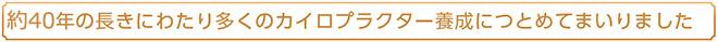 k3_naka_enkaku